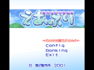 -AIR- Flight : A doujin game resembling Flicky for the SEGA Master System.